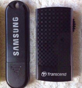 USB Флешки: 16GB и 4GB