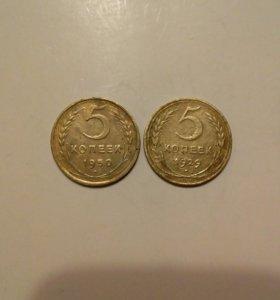 Монеты редкие.