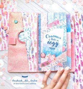 Подарок новогодний декабрьский дневник блокнот