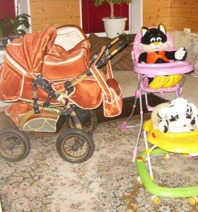 Манеж, коляска, стульчик, ванночка, ходунки