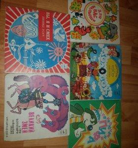 Виниловые пластинки Детские