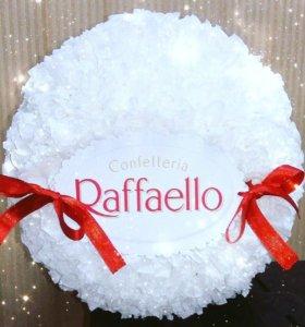 Рафаелло