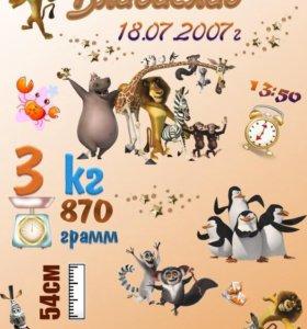 Календарь Метрика