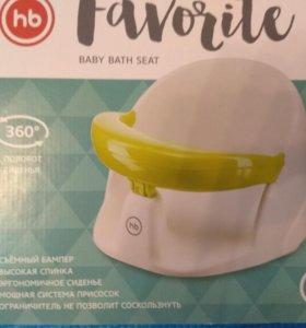 Сиденье для ванны Happy Baby