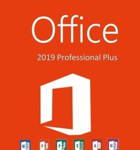 Лицензионный ключ Office 2019 professional plus