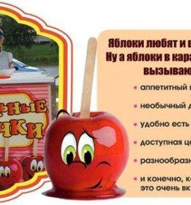 карамельные яблочки