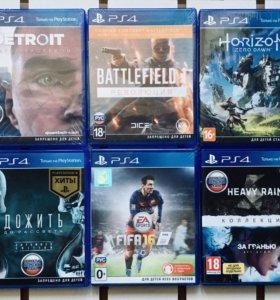 Игры для PS4. Новые запечатанные