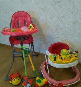 Набор: ходунки 2в1, столик для кормления, игрушки