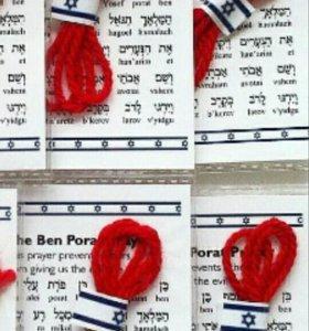 Красная нить из Израиля оптом
