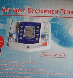 Аппарат системной терапии (модель аст-001)