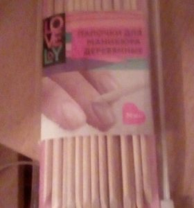 Деревянные палочки для маникюра