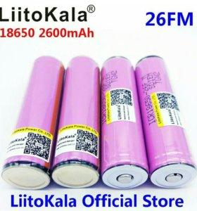 Аккумуляторы LiitoKala 18650 2600 мАч