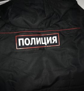 Форма зимняя «полиция»