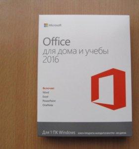 Office 2016 Офис 2016