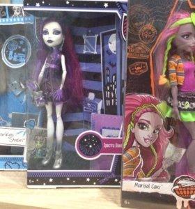 Куклы и Лего Monster High б/у по низким ценам