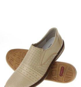 Мужские летние туфли Рикер 46 р-р, бежевые