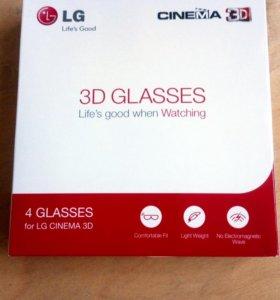 Набор 3D очки 4 шт в наборе. Обмен