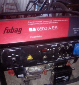 Электрогенератор бензиновый 6 кВт
