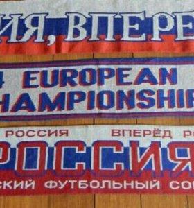 Шарф сборной РОССИИ по футболу