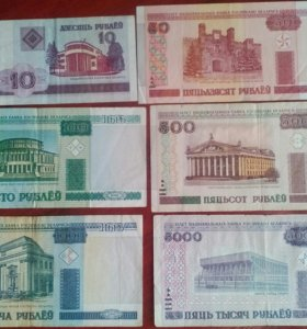 6 банкнот республики Беларусь 2000г.