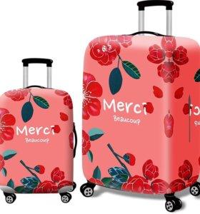Чехлы на чемодан
