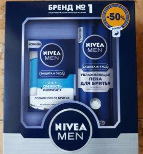 Набор для бритья NIVEA
