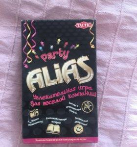 Гастрольная игра ALIAS party