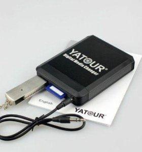 Цифровой адаптер USB YATOUR(Ятур)
