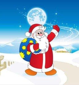 Дед Мороз и Снегурочка, костюмы к празднику!