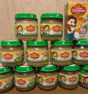 детское питание фирмы Bebivita,сады придонья