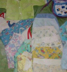 Вещи пакетом для мальчика 0-3 месяцев