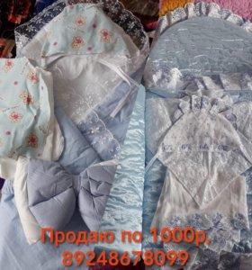 Продаю зимние конверты для новорожденных