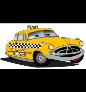Лицензия на такси Москва и Подмосковье