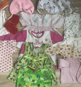 Вещи пакетом на девочку с рождения