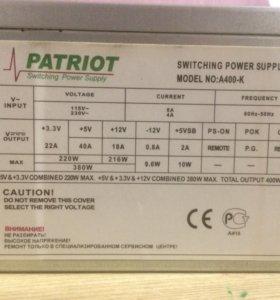 ATX 400W Patriot a400-k