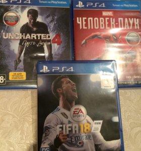 3 игры в 1-м комплекте