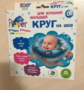 Круг для плавания и купания малышей