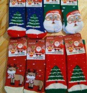 Носки детские новогодние махровые