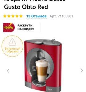 Кофеварка,почти новая!!!
