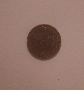 Монеты , Юбелейные и ГВС