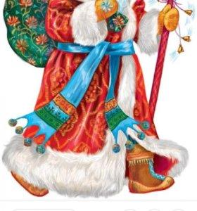 Сдам в аренду костюмы Деда мороза и снегурочки