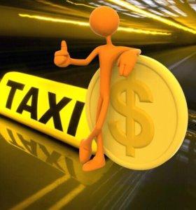 Водители такси Яндекс