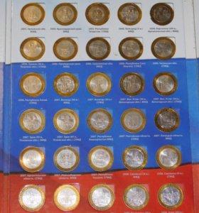 Юбилейные монеты СССР, РФ, 10 руб Бим и ГВС. Обмен