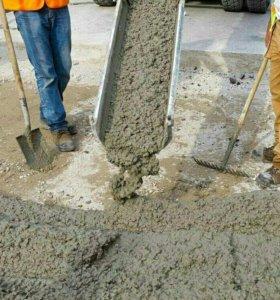 Заливаю бетон гараж забор баня-дом