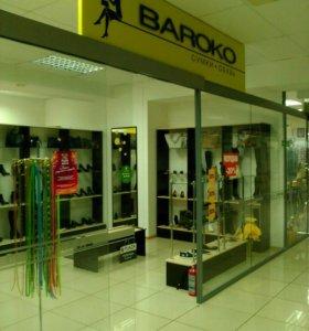 Магазин обуви и сумок в ТРК Плаза