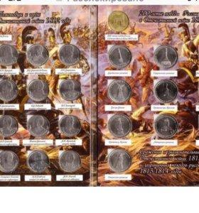 Коллекционные монеты. Информация ниже