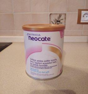 Смесь для кормления Nutricia Neocate