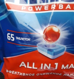 """Finish """"Powerball All in 1 Max"""""""