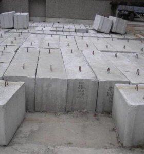Фундаментные блоки ФБС-4