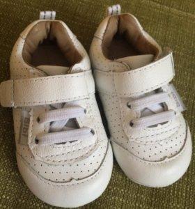 cb27800b0 Купить детскую обувь - в Таганроге по доступным ценам | Продажа ...